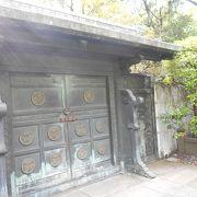 徳川将軍家の墓所