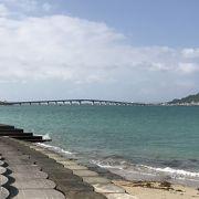 橋で繋がっている離島