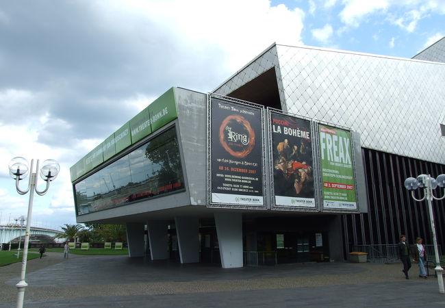 シアターボンオペラハウス