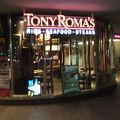写真:トニーローマ 札幌時計台前店