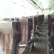 草津温泉へはこのバスです