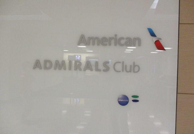 アメリカン航空アドミラルズクラブラウンジ (オーランド国際空港)