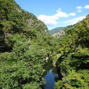 美しい渓谷