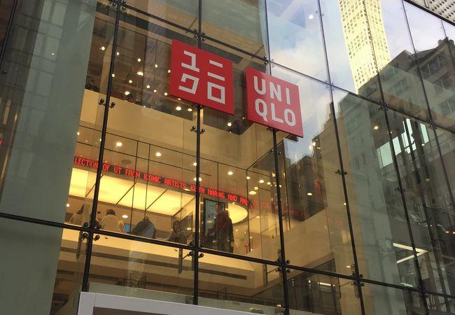 ユニクロ (5番街店)