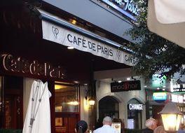 カフェ ド パリ