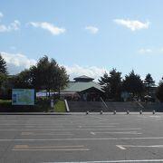 奥入瀬に向かう国道102号線にある広い道の駅