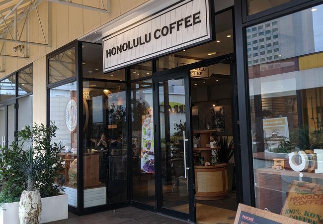 ホノルルコーヒー 三井アウトレットパーク幕張店