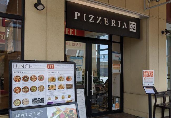 パスタやピザ