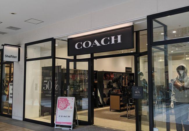 COACH(コーチ)のアウトレットショップ