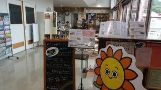 こびとカフェ@陽だまりレンガ広場