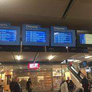 リヨン パールデュー駅