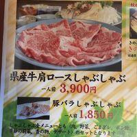 豚しゃぶが美味しかった(^.^)