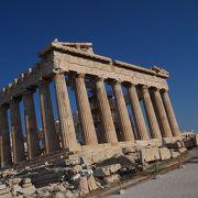 アテネ観光のメイン