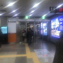 大田複合ターミナル