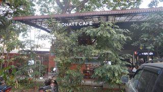 キングスロード内のカフェ