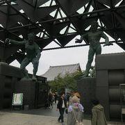 浄土宗の寺院