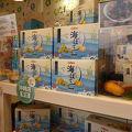 写真:カルビープラス 沖縄国際通り店