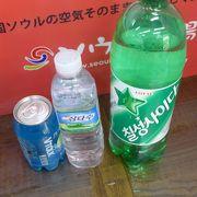 韓国のスーパーみたいな感じでした。