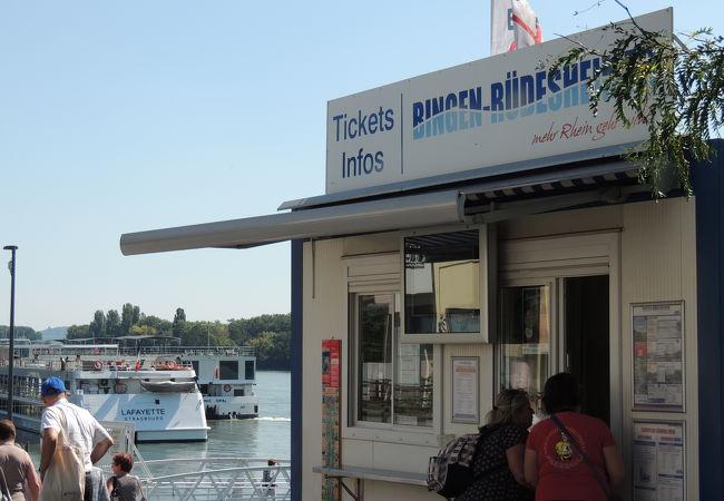 Bingen-Rudesheimer Fahrgastschiffahrt
