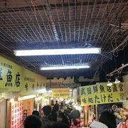 小樽駅すぐの市場