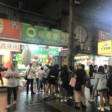 檸檬屋 (西門店)