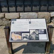 松山城の本丸前の最後の門