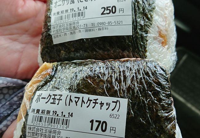 玉盛スーパー (大原店)