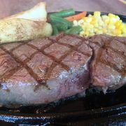 空港でステーキ食べられるのは最高にうれしい