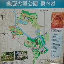 織部の里公園