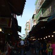 市場みたいな老街