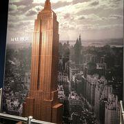 NEW YORK ♪♪♪