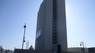 州政府庁舎