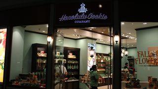 ホノルル クッキー カンパニー (インターナショナル・マーケット プレイス店)