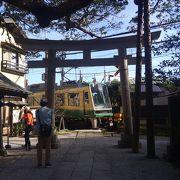 猫ちゃんと、神社から見える江ノ電が楽しみな神社