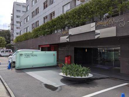 品川東武ホテル  写真