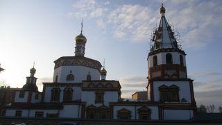バガヤヴリェーンスキー聖堂