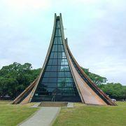 歴史あるキリスト教系大学