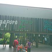 大満足な動物園