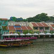 シンガポールのナイトスポット