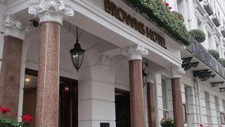 ロコ フォルテ ブラウンズ ホテル