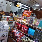 羽田空港の日本航空のお土産屋さんです