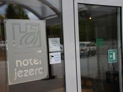 ホテル ジェゼロ 写真