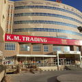 写真:K.M. トレーディング スーパーマーケット