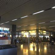 コンパクトで機能的な空港