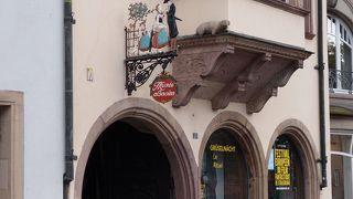アルザス地方の郷土博物館です