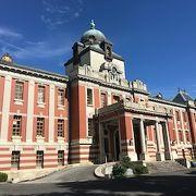 自由に入れる重要文化財 名古屋市政資料館