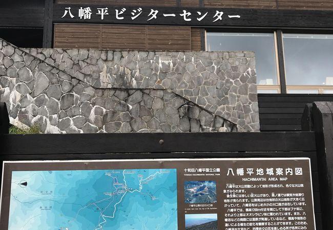 山歩きの参考になる情報や資料があります