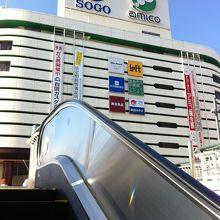 アミコ専門店街