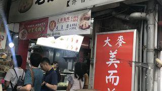 新光三越台北駅前店の裏手のお店