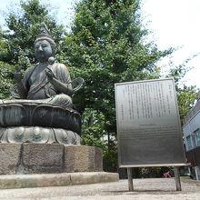 二尊仏の観音菩薩坐像と由緒版